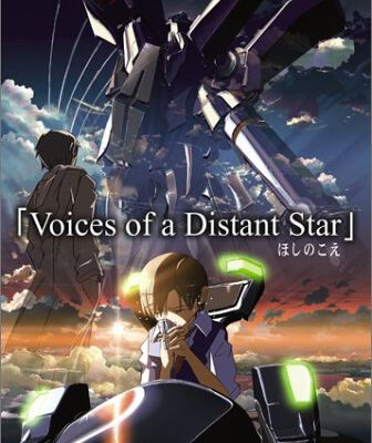 voices-of-a-distant-star-anime_icon