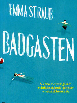 badgasten-emma-straub_icon