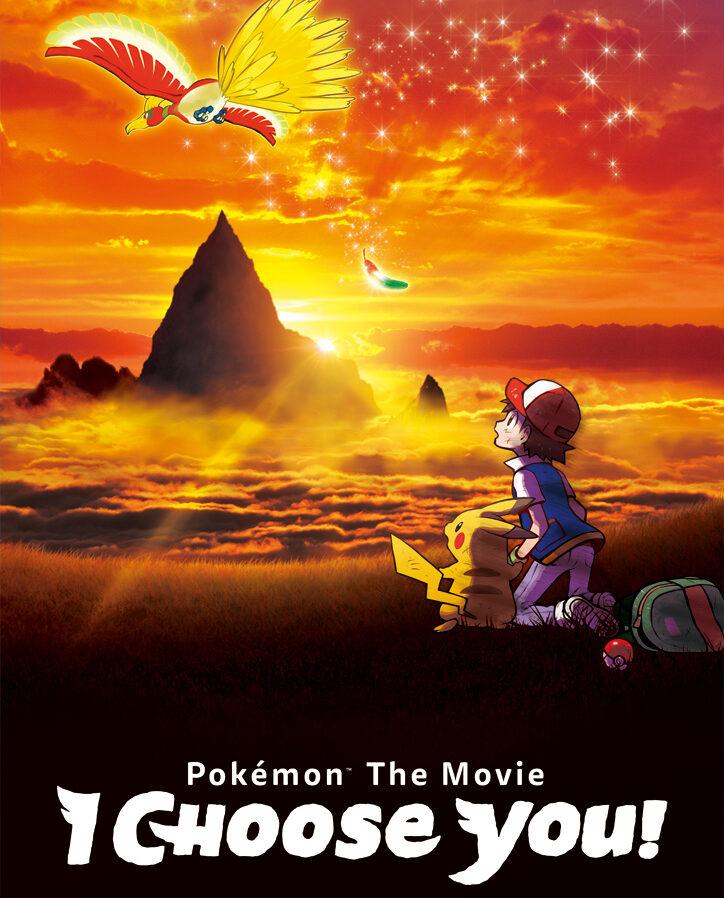 pokemon-i-choose-you_icon