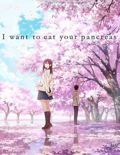 i-want-to-eat-you-pancreas_icon