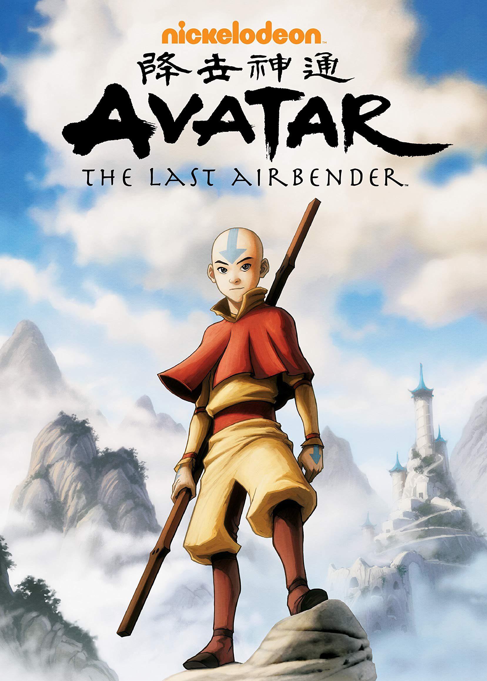 avatar-the-last-airbender_icon