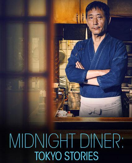 midnight-diner-tokyo-stories_icon