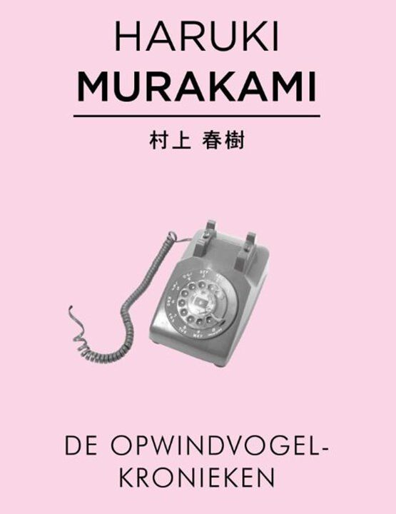 de-opwindvogelkronieken-haruki-murakami_icon